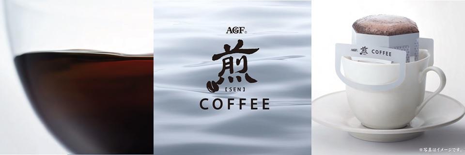 いい朝は、やさしいカフェオレ