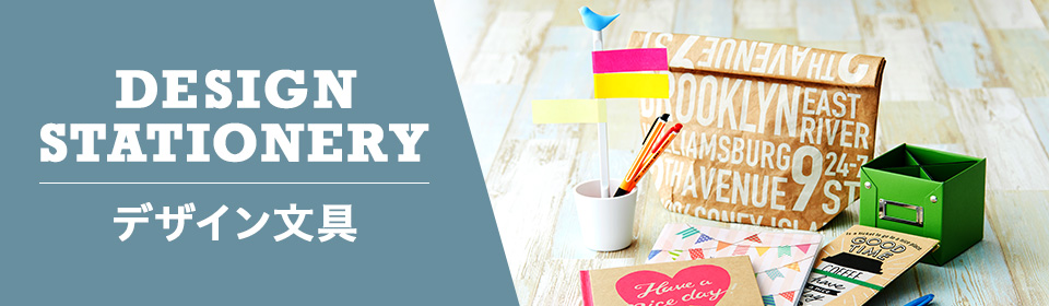 design_stationery_title