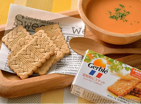 ジェルブレとスープのランチで満足度も栄養も◎!