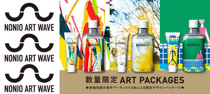 NONIO ART WAVE 数量限定 ART PACKAGES