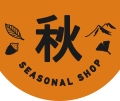 SEASONAL SHOP