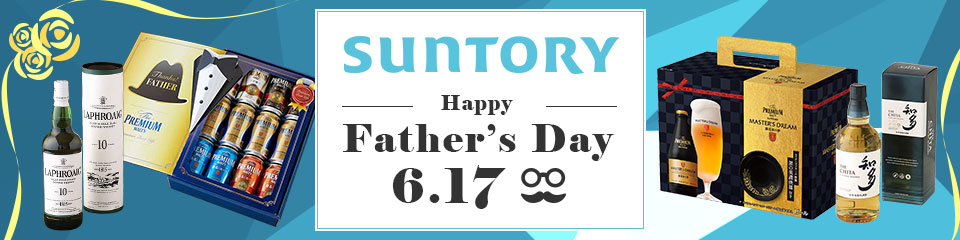 suntory_fathers-day_pc_title