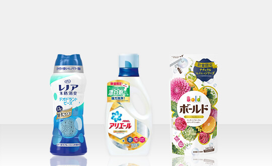 【OUTLET】P&G