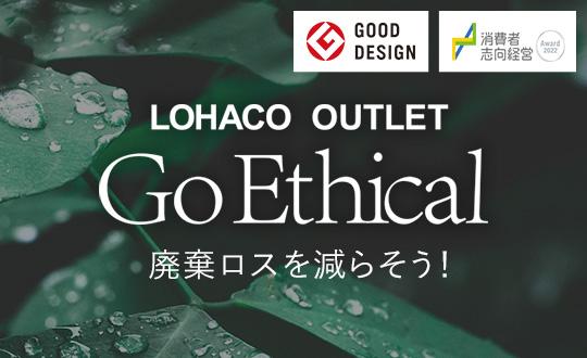 Go Ethical