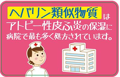 LOHACO - 【第2類医薬品】HPクリーム 60g グラクソ・スミスクライマ
